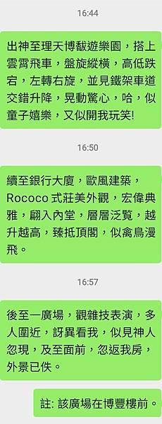 Screenshot_20210611-171239_WeChat.jpg