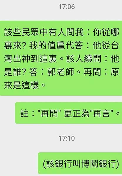 Screenshot_20210611-171247_WeChat.jpg