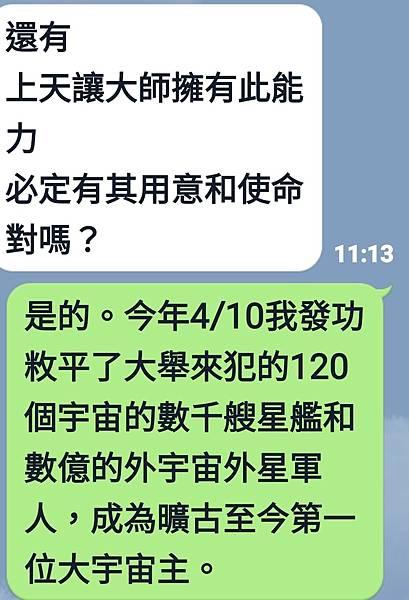 Screenshot_20210612-124957_LINE.jpg