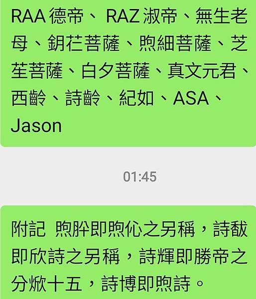 Screenshot_20210614-014607_WeChat.jpg