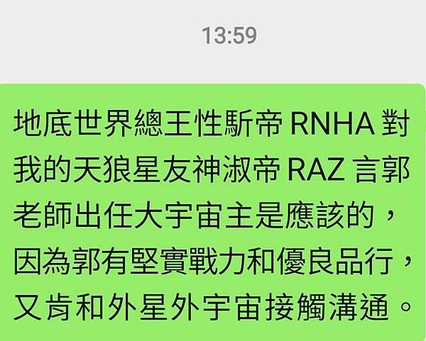 Screenshot_20210614-135926_WeChat.jpg