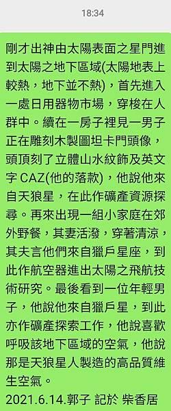Screenshot_20210614-183446_WeChat.jpg