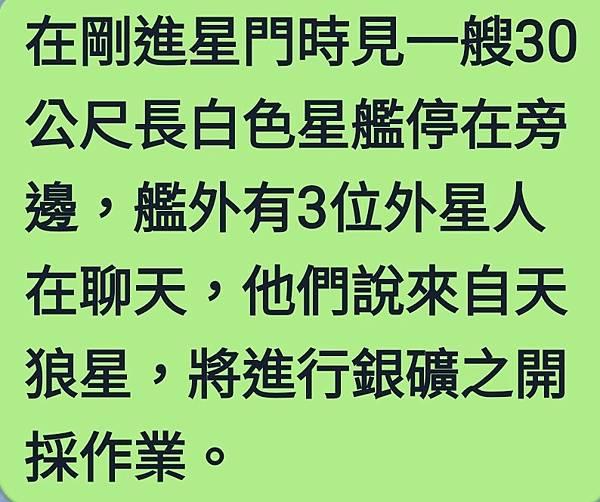 Screenshot_20210614-185257_LINE.jpg