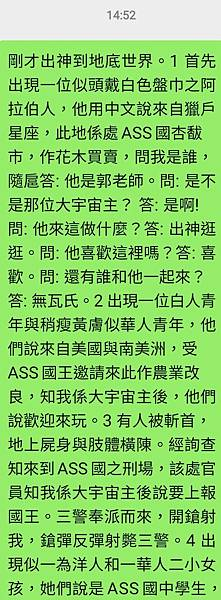 Screenshot_20210616-150600_WeChat.jpg