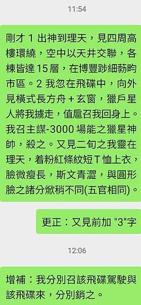 Screenshot_20210622-160320_WeChat.jpg