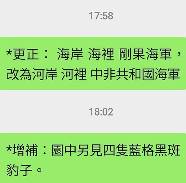 Screenshot_20210622-182300_WeChat.jpg