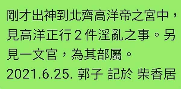 Screenshot_20210625-183346_WeChat.jpg