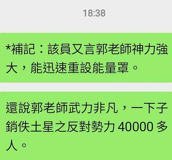 Screenshot_20210625-184100_WeChat.jpg