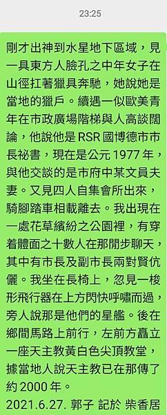 Screenshot_20210627-235834_WeChat.jpg