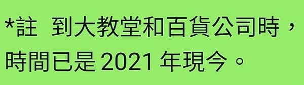 Screenshot_20210630-174043_WeChat.jpg
