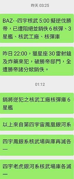 Screenshot_20210705-151924_WeChat.jpg