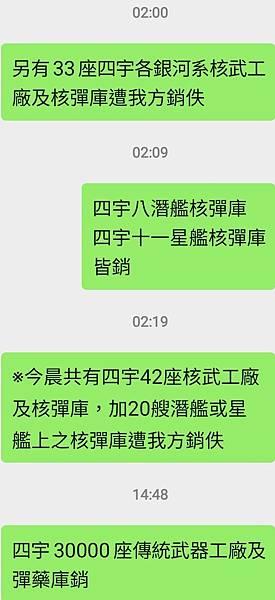 Screenshot_20210705-151951_WeChat.jpg