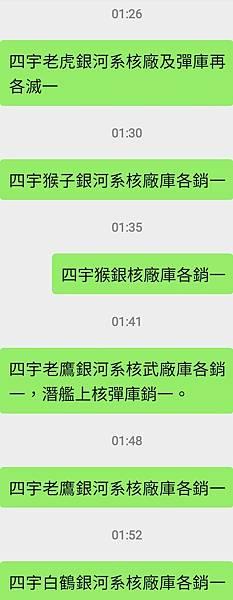 Screenshot_20210705-151936_WeChat.jpg