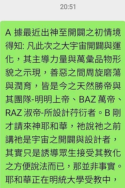 Screenshot_20210711-205926_WeChat.jpg