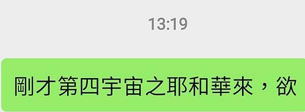 Screenshot_20210717-132959_WeChat.jpg