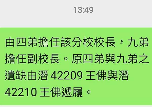 Screenshot_20210717-134942_WeChat.jpg