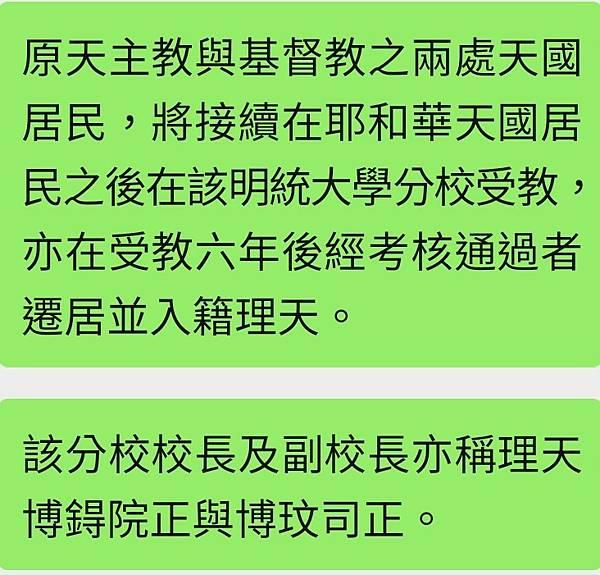 Screenshot_20210718-020118_WeChat.jpg