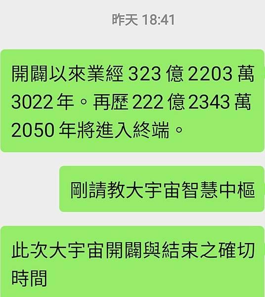 Screenshot_20210723-142539_WeChat.jpg