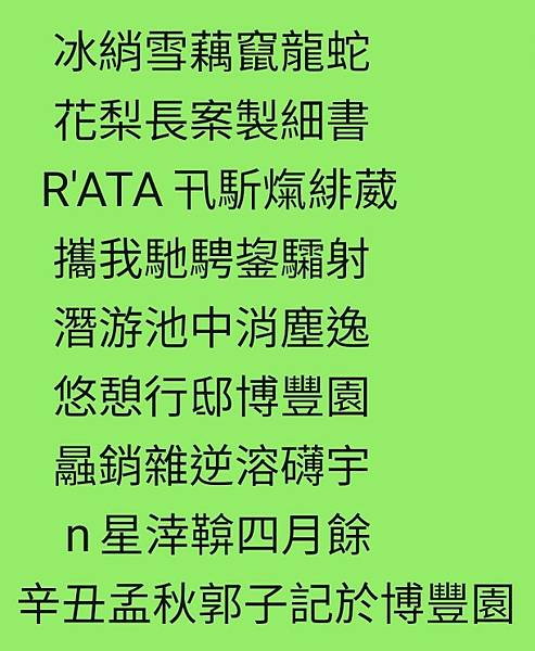 Screenshot_20210821-082804_WeChat.jpg