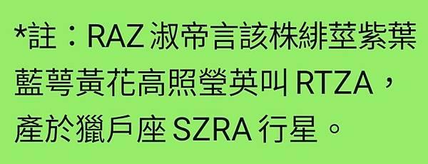 Screenshot_20210822-185759_WeChat.jpg