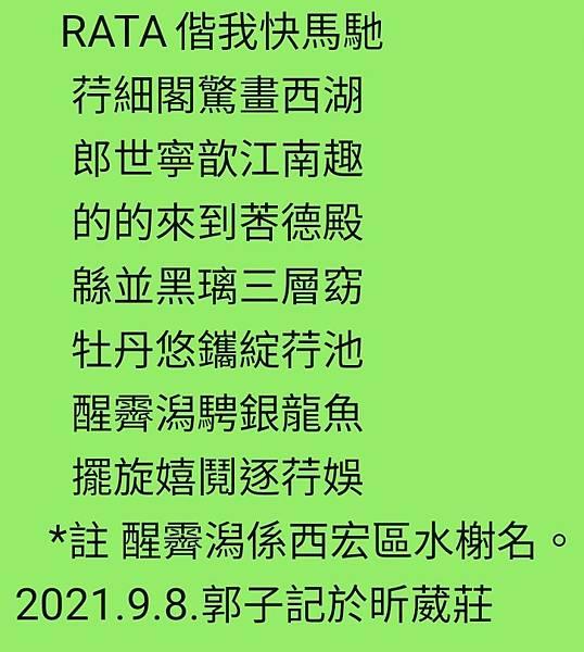 Screenshot_20210908-133523_WeChat.jpg