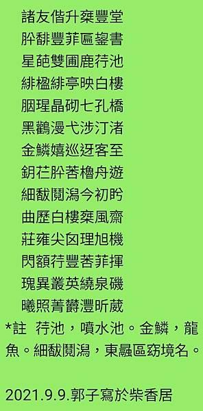 Screenshot_20210909-125900_WeChat.jpg