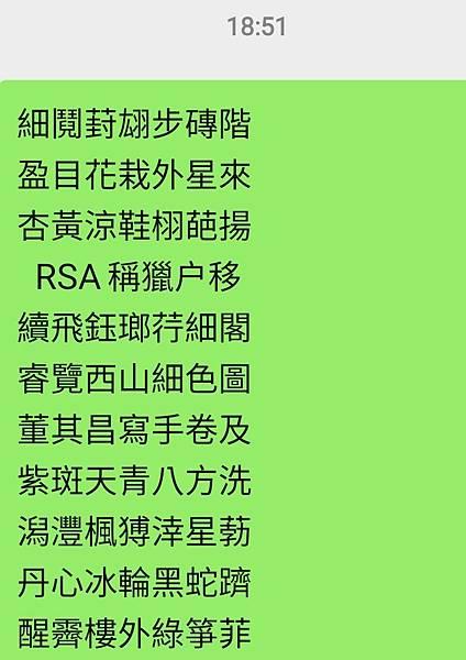Screenshot_20210911-185429_WeChat.jpg