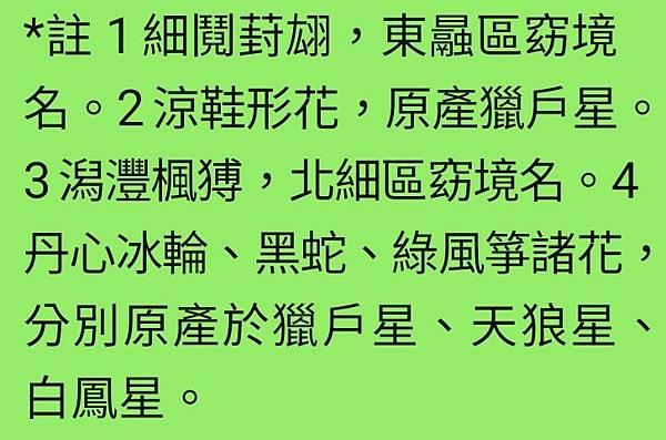 Screenshot_20210911-185439_WeChat.jpg