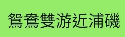 Screenshot_20210911-185522_WeChat.jpg