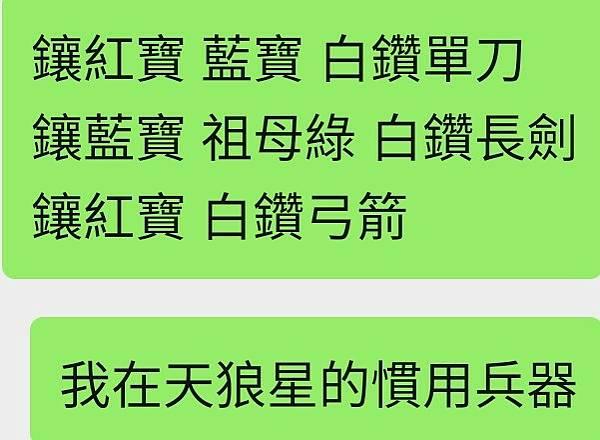 Screenshot_20210922-094929_WeChat.jpg