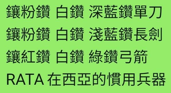 Screenshot_20210922-094941_WeChat.jpg