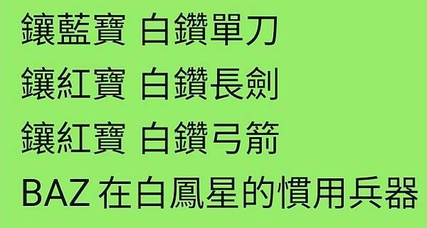 Screenshot_20210922-094946_WeChat.jpg