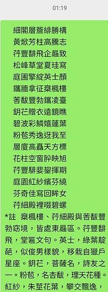 Screenshot_20210927-012019_WeChat.jpg