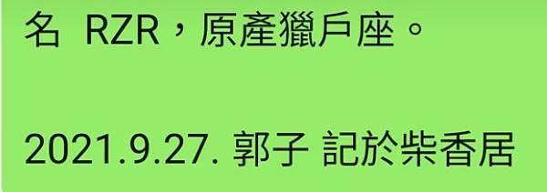Screenshot_20210927-012411_Photos.jpg
