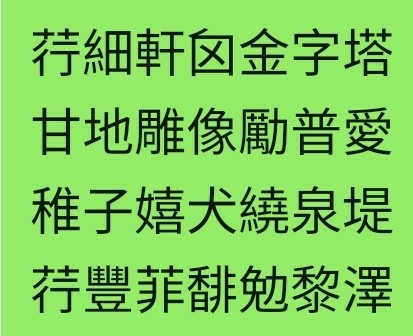 Screenshot_20210928-134455_WeChat.jpg