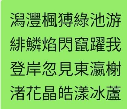 Screenshot_20210928-145115_WeChat.jpg