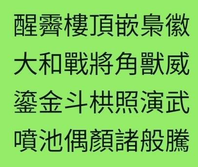 Screenshot_20210928-144944_WeChat.jpg