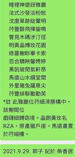 Screenshot_20210930-053541_WeChat.jpg