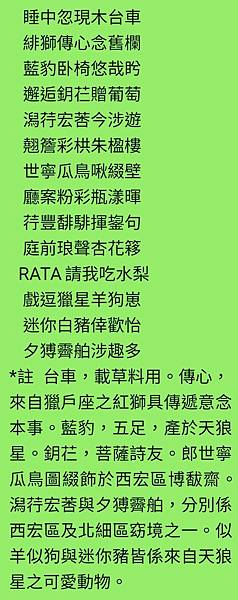 Screenshot_20210930-053659_WeChat.jpg