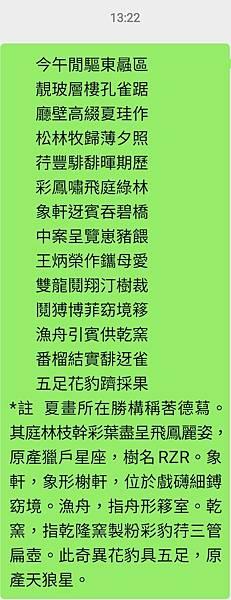 Screenshot_20211005-132708_WeChat.jpg