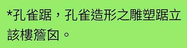 Screenshot_20211005-132717_WeChat.jpg