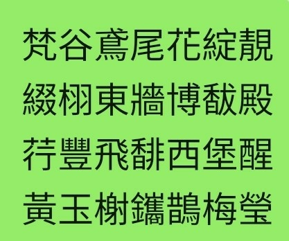 Screenshot_20211009-172027_WeChat.jpg