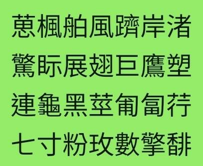 Screenshot_20211009-172241_WeChat.jpg