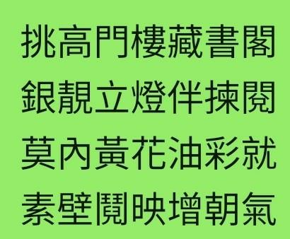 Screenshot_20211009-171621_WeChat.jpg