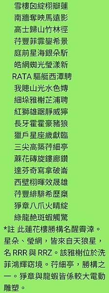 Screenshot_20211010-164129_WeChat.jpg
