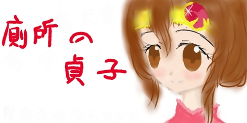 寶石美少女訪圖.jpg