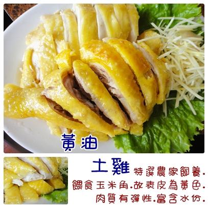黃油土雞-完稿.jpg