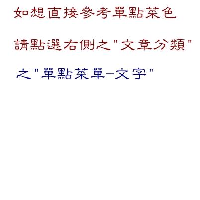 介紹.jpg