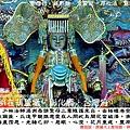 台中豐原慈濟宮 (1).JPG
