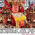 台東關山天后宮 (1).JPG
